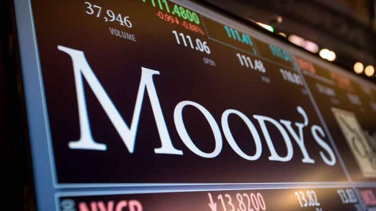 Moody's Investors Service підвищило кредитний рейтинг України і вірить в зростання економіки
