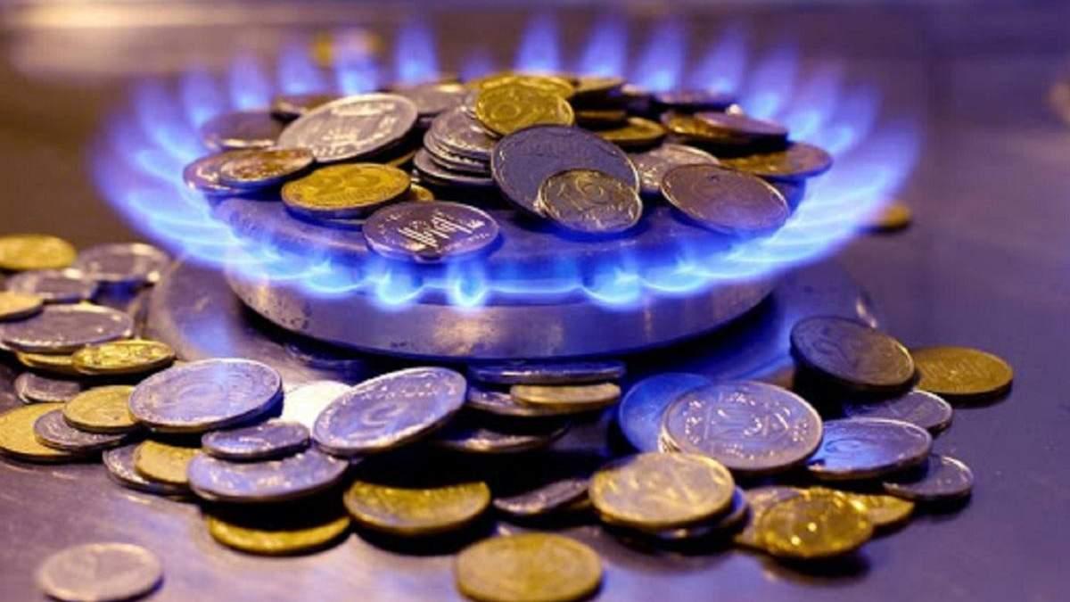 Ціна на газ у червні 2020 знизилася - тариф для населення