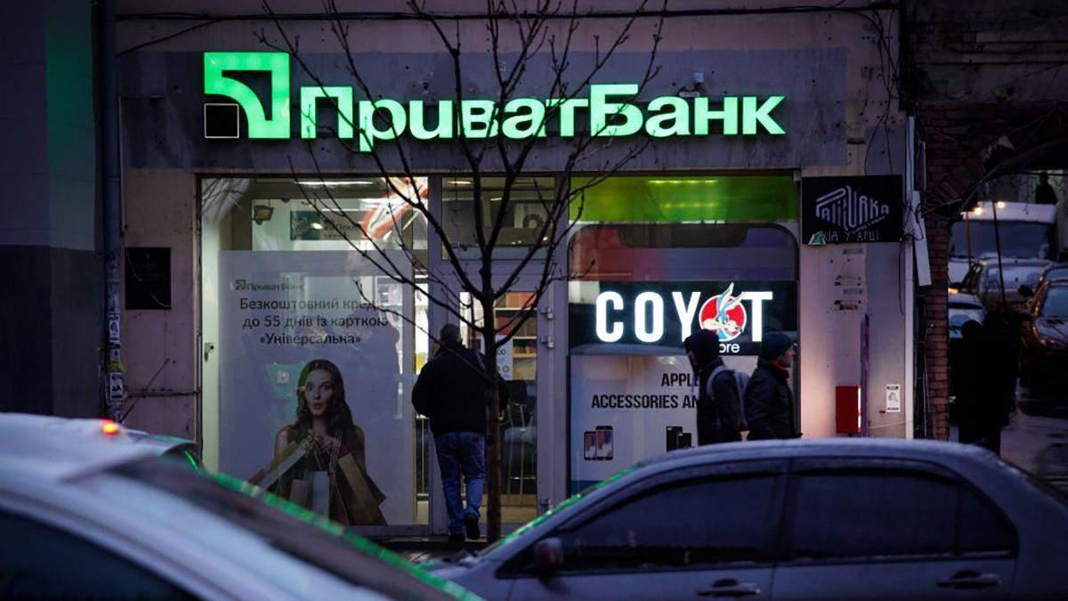 Конституционный Суд возобновил дело о национализации Приватбанка