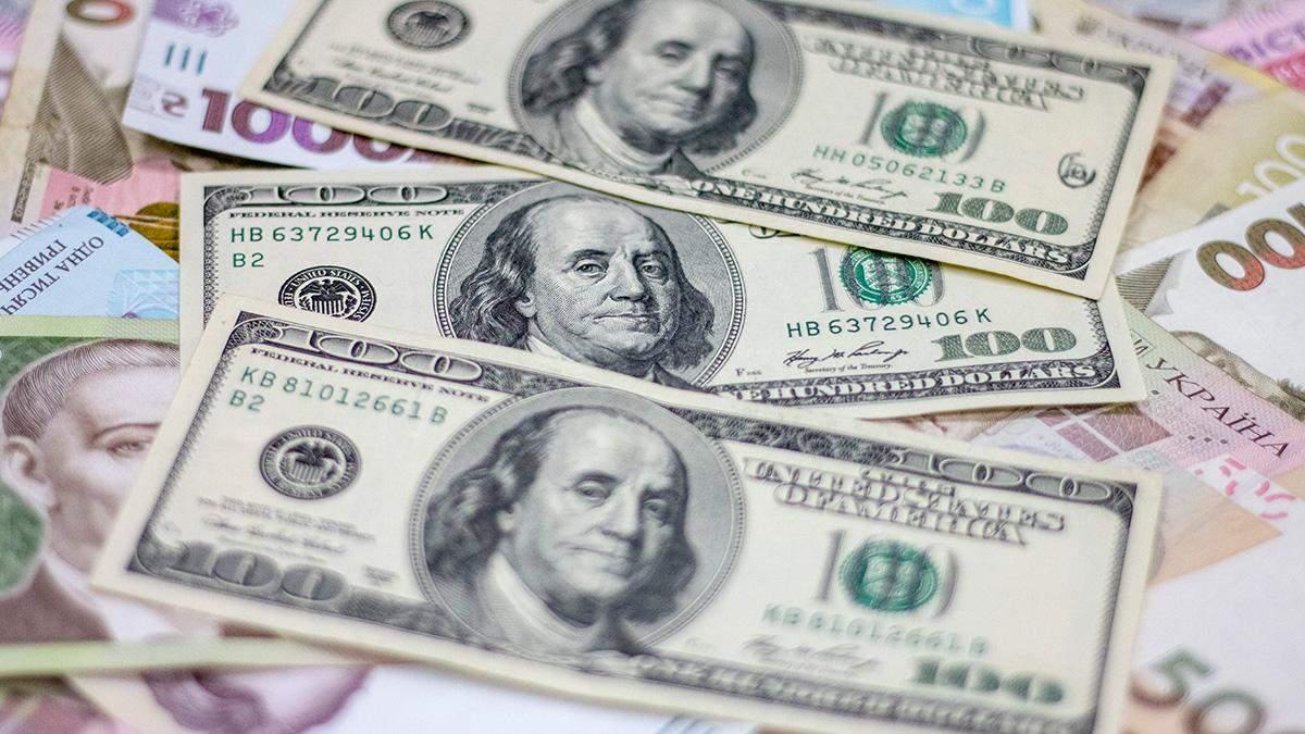 Наличный курс евро, доллара на 25 июня 2020 – курс валют