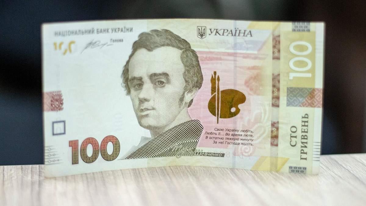 Готівковий курс євро, долара на сьогодні 26 червня 2020 – курс валют
