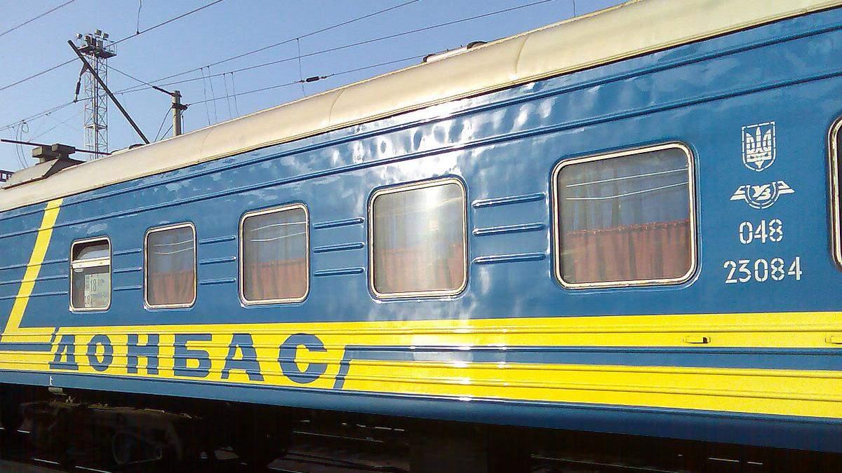 """Укрзалізниця має виплатити майже 5 мільярдів гривень банкам з РФ: це борги """"Донецької залізниці"""""""