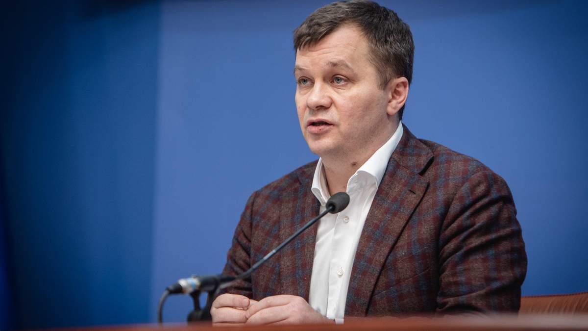 Финансового кризиса нет, – Милованов об экономике 2020 в Украине