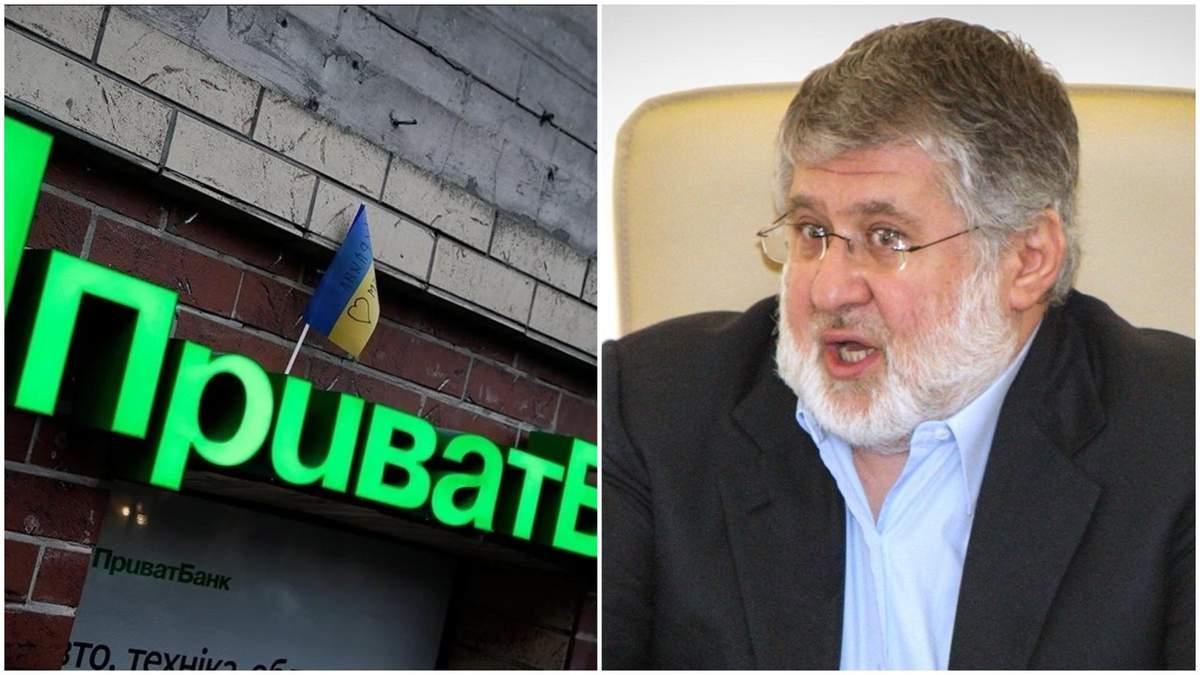 Суд за 3 миллиарда долларов между Приватбанком и Коломойским: известна дата