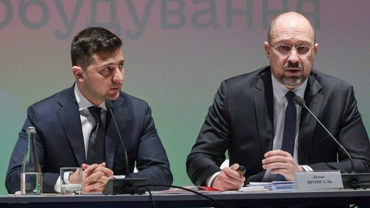 Президент Владимир Зеленский и премьер-министр Украины Денис Шмыгаль