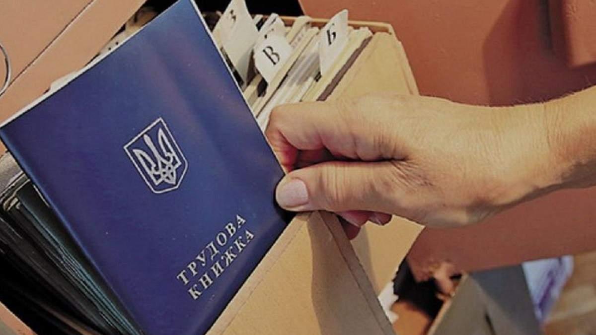 Сколько украинцев работает без трудовой книжки
