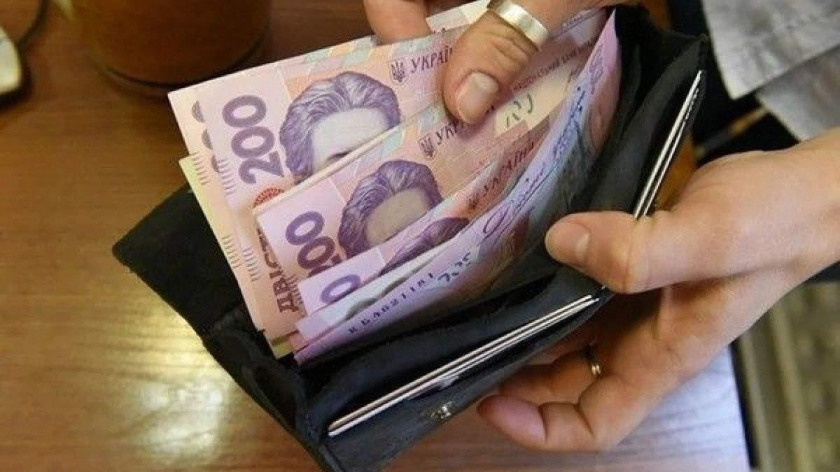 В Україні хочуть збільшити мінімальну зарплату