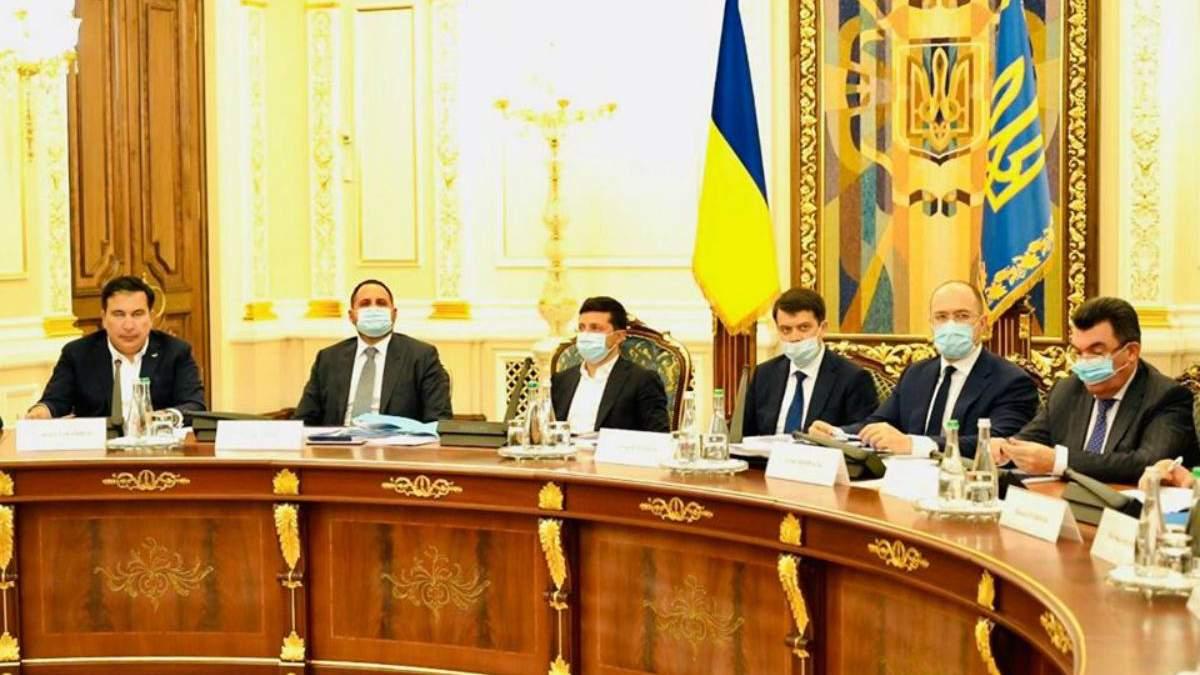 Заседание Нацсовета реформ