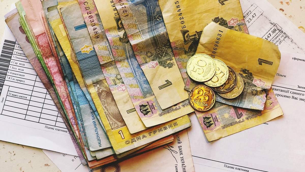 Как коронавирус повлиял на финансовое положение украинцев: интересные факты