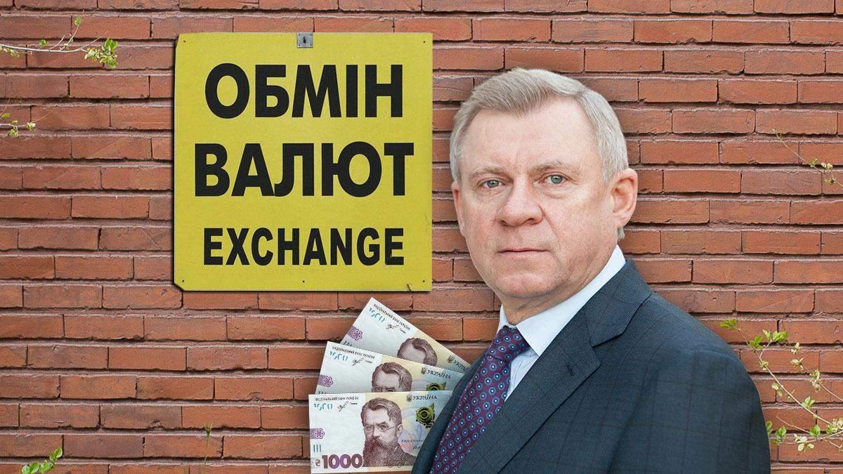 Яків Смолій пішов у відставку - причини та наслідки для економіки України