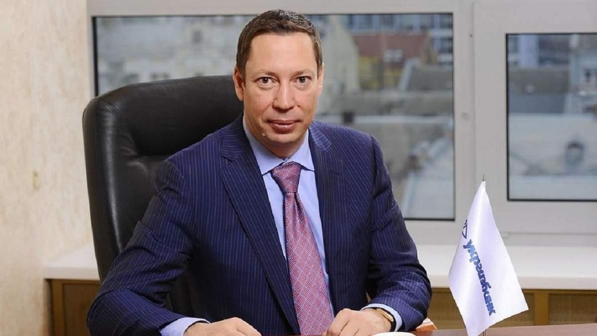 Кирилл Шевченко возглавил НБУ: что о нем известно