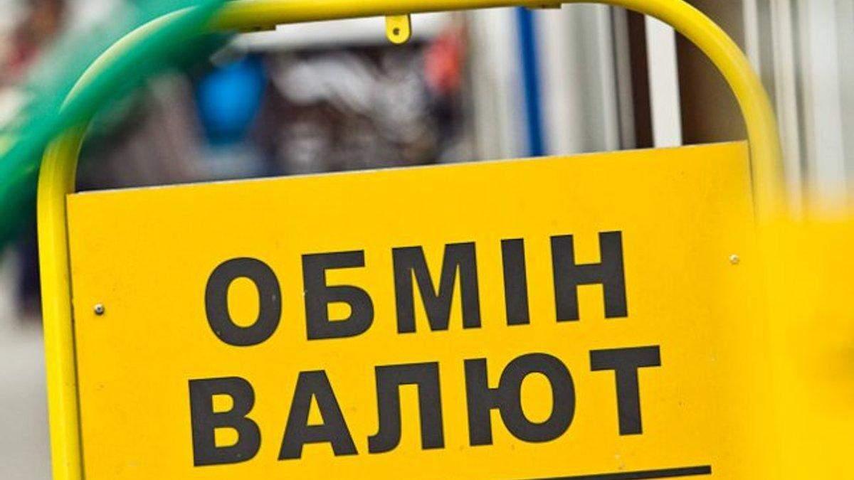 Курс доллара в обменниках Киева, городах Украины 7 июля 2020