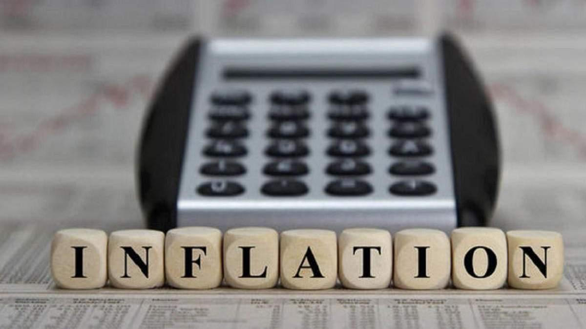В Минэкономики рассказали, каким должен быть уровень инфляции