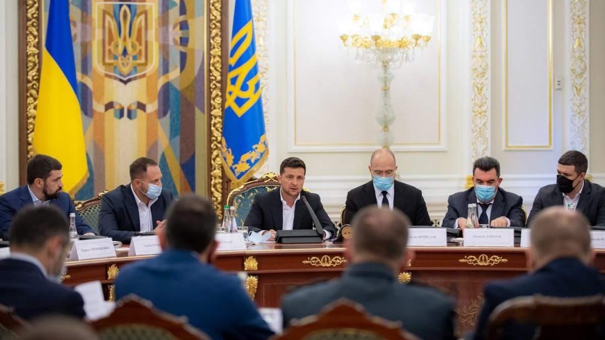 """Зеленський дав уряду час до 1 вересня на розробку плану """"Великого будівництва"""" на 2021"""