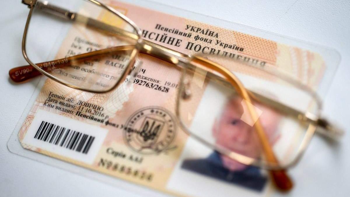 Пропонований варіант накопичувальної пенсійної системи не зможе працювати в Україні, – економіст