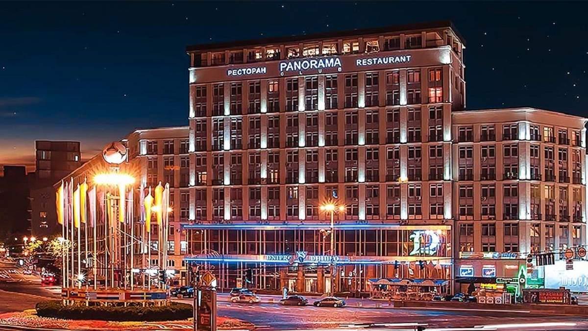 Отель Днепр в Киеве продали за более чем миллиард гривен