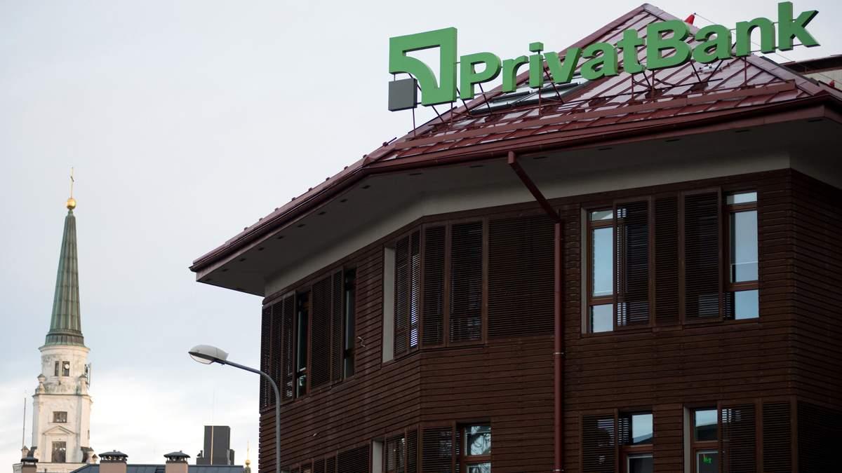 В Приватбанке заявили об отмывании средств владельцами в США