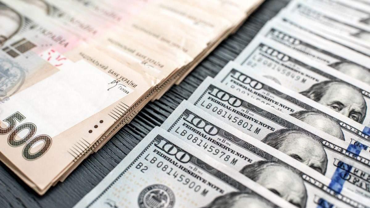 Чи повернеться гривня до позначки 27 за долар: прогноз курсу валют на тиждень