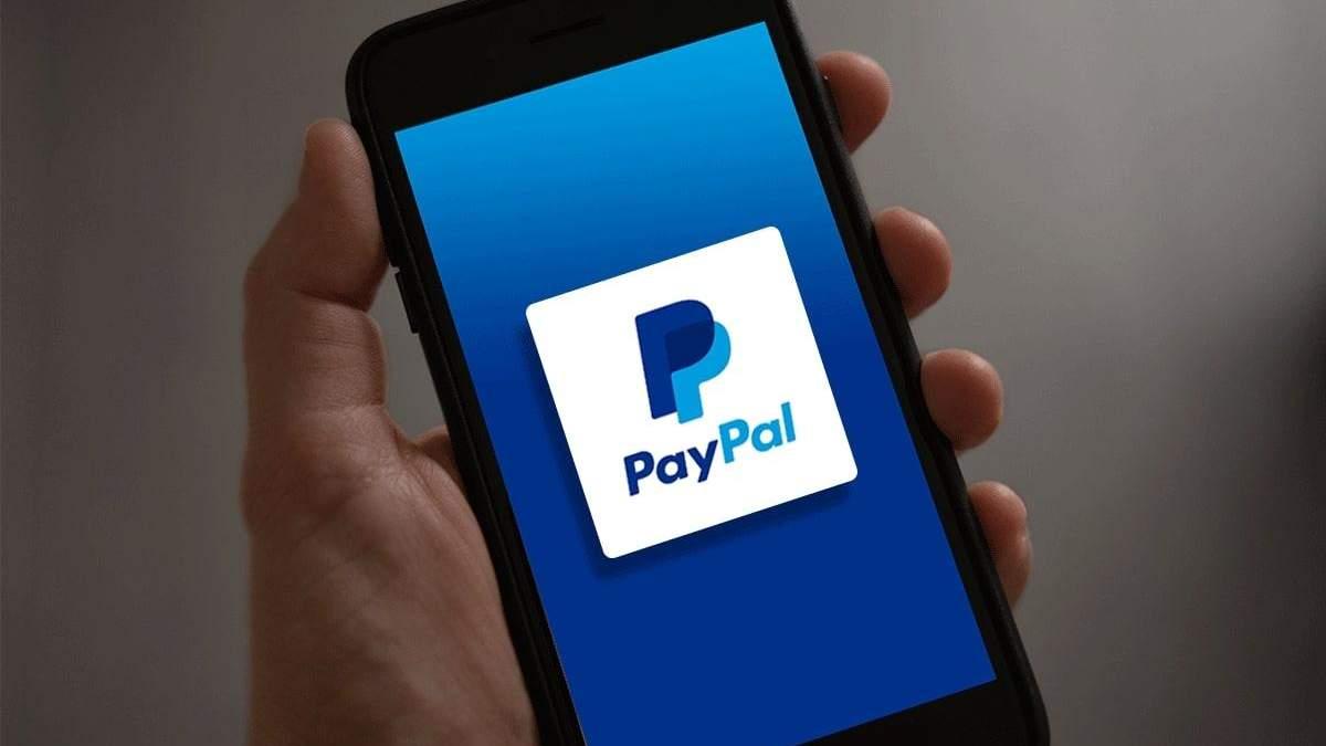 Акції PayPal ростуть через пандемію COVID-19