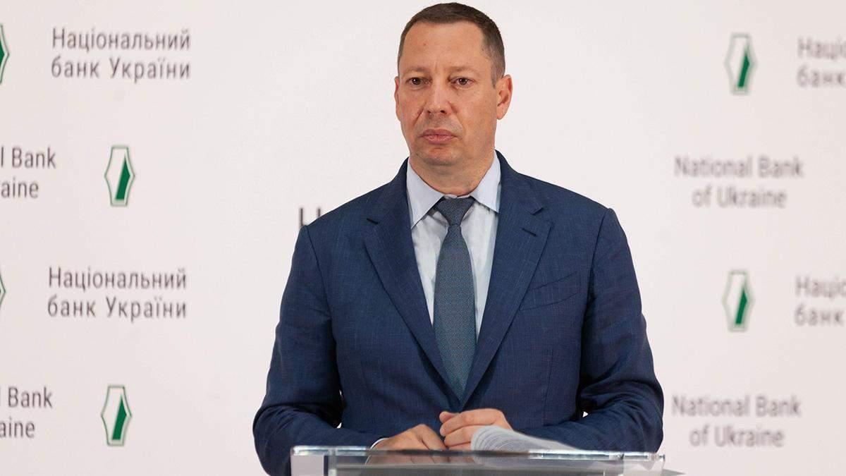 Восстановление кредитования и не только: глава НБУ назвал приоритеты работы