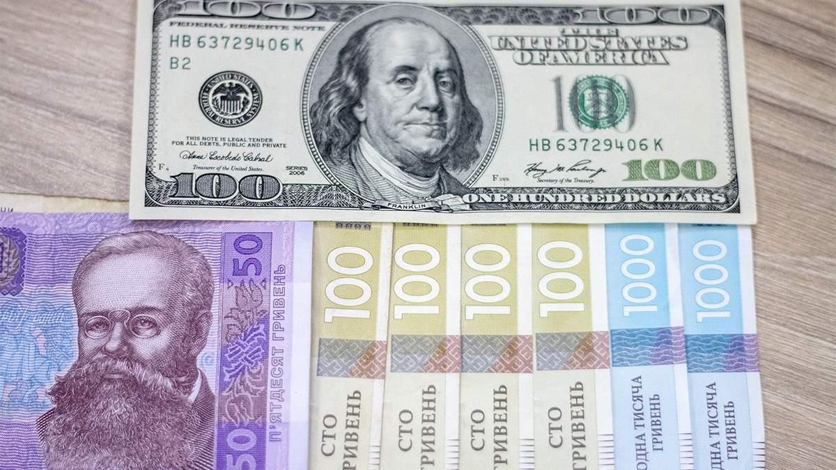 Курс доллара, евро – курс валют НБУ на 6 августа 2020