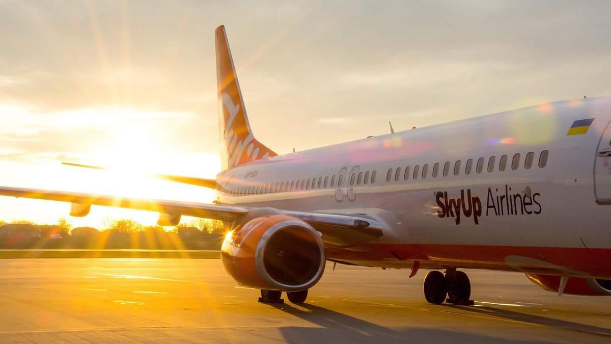 Лоукостер SkyUp открывает продажу билетов в Европу