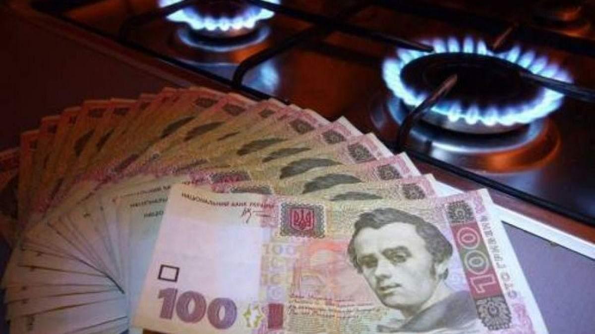 В Україні єдиної ціни на газ більше немає: як тепер визначають вартість