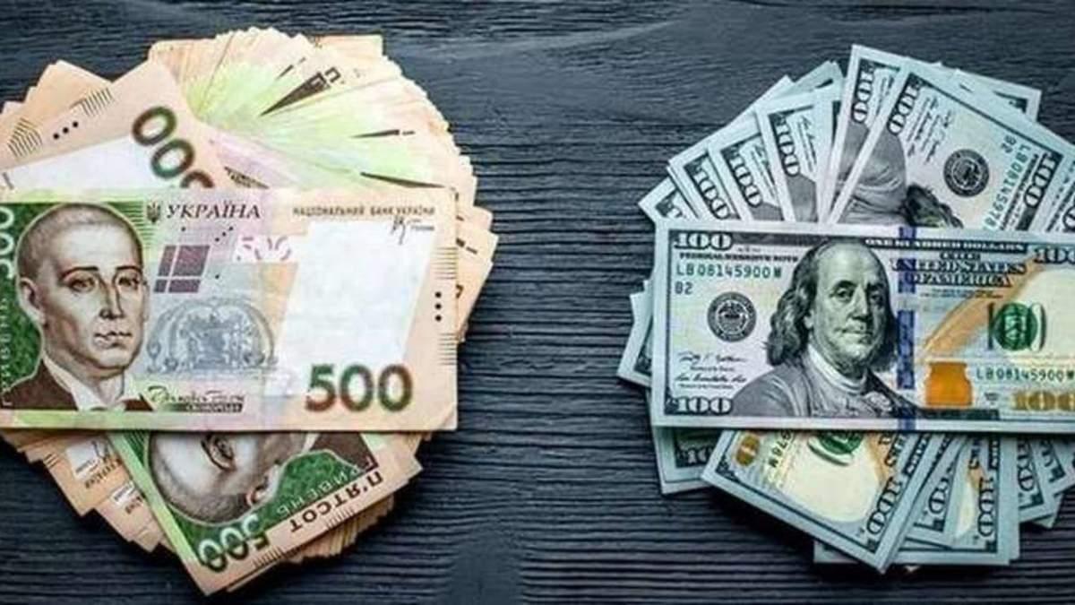 Прогноз курсу валют 10-14 серпня 2020: яким буде долар, гривня