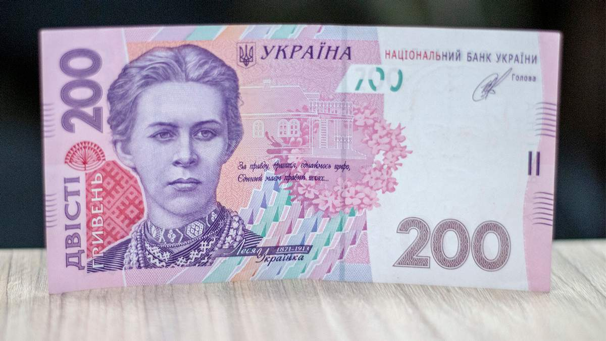 Курс долара, євро – курс валют НБУ на 11 серпня 2020