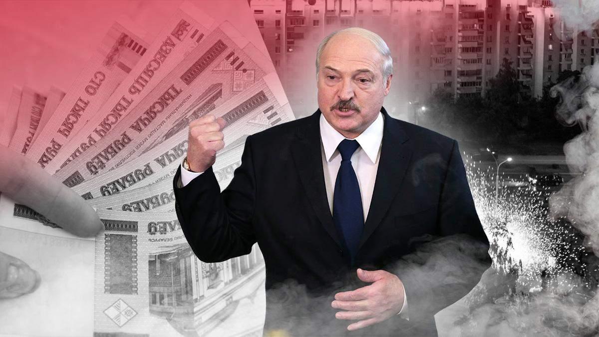 Зарплата в Беларуси, пенсии, ВВП в 2020 на фоне с Украиной