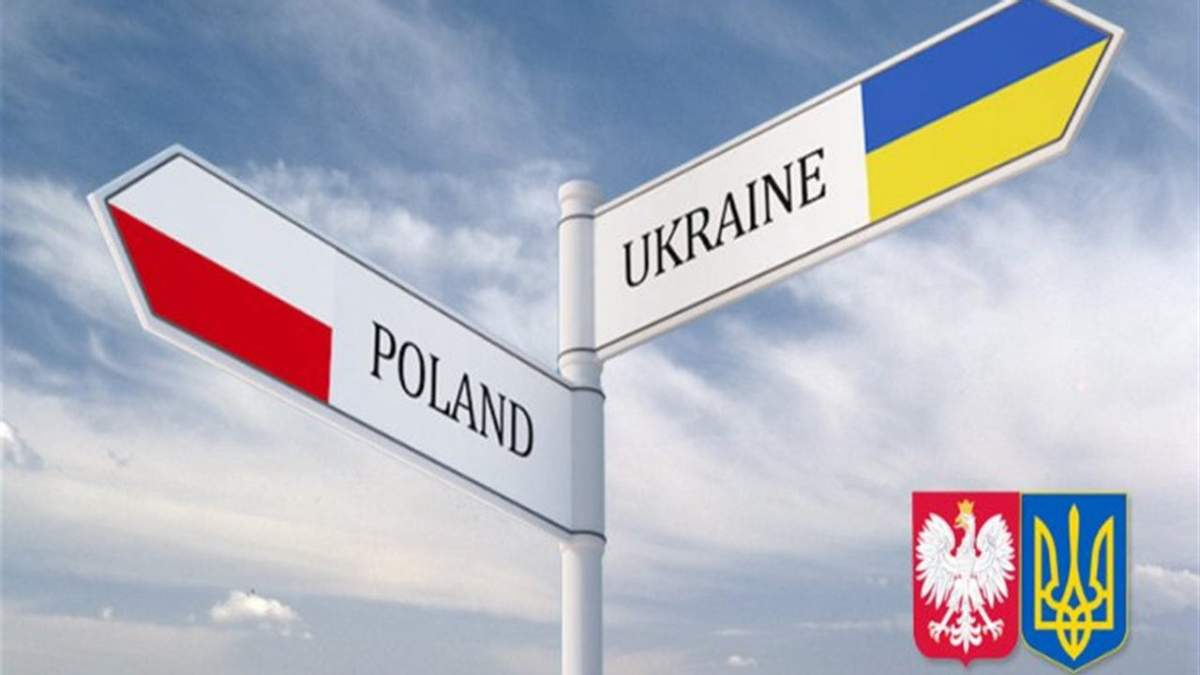 Почему экономика Украины отстала от Польши: объяснение Кабмина
