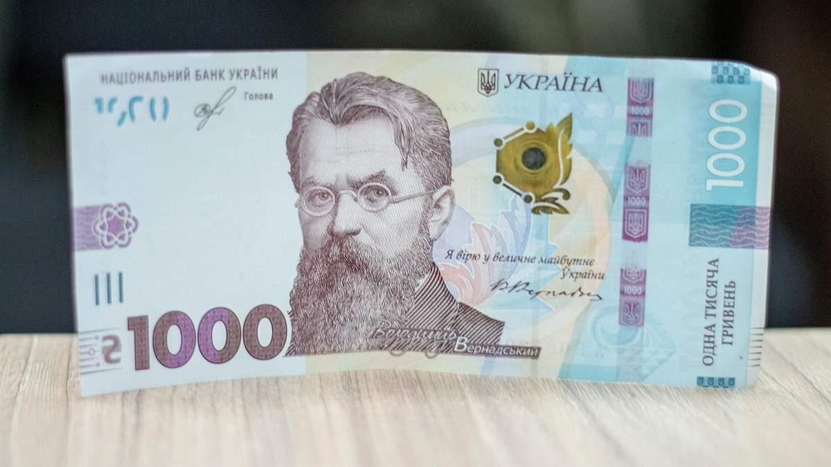 Наличный курс валют на 11 августа: гривна еще немного прибавила в цене