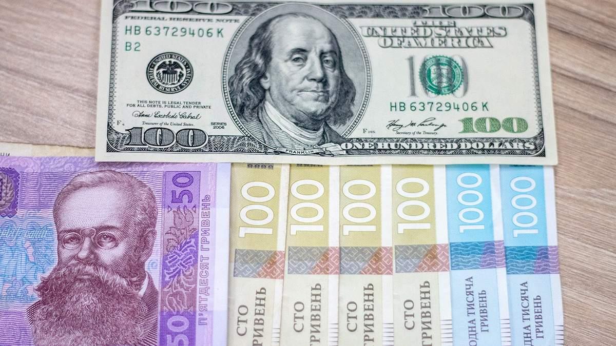 Курс доллара, евро – курс валют НБУ на 12 августа 2020