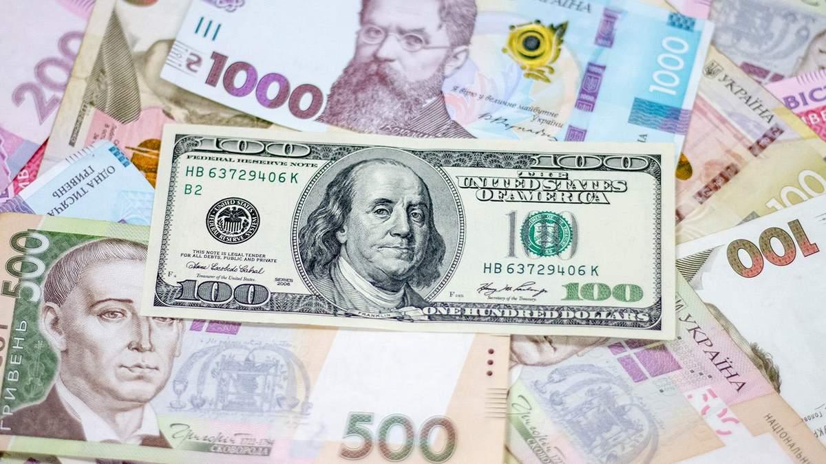 Курс долара, євро – курс валют НБУ на 13 серпня 2020