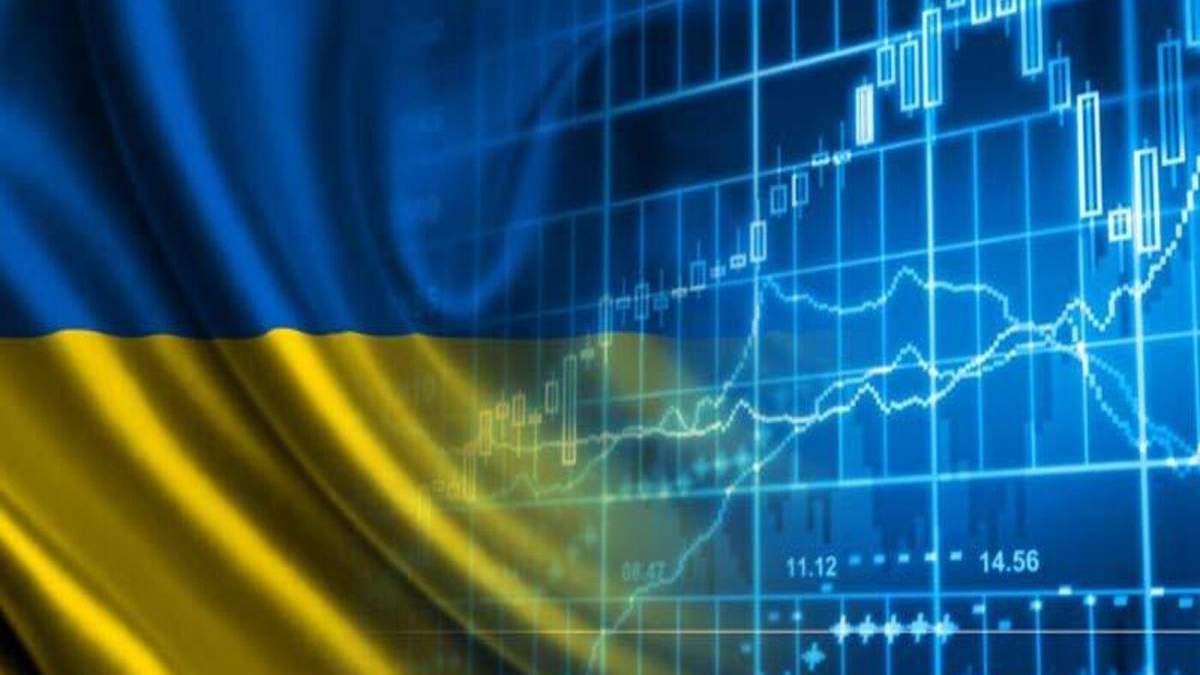 ВВП України 2020 року знизиться – пояснення і прогнози