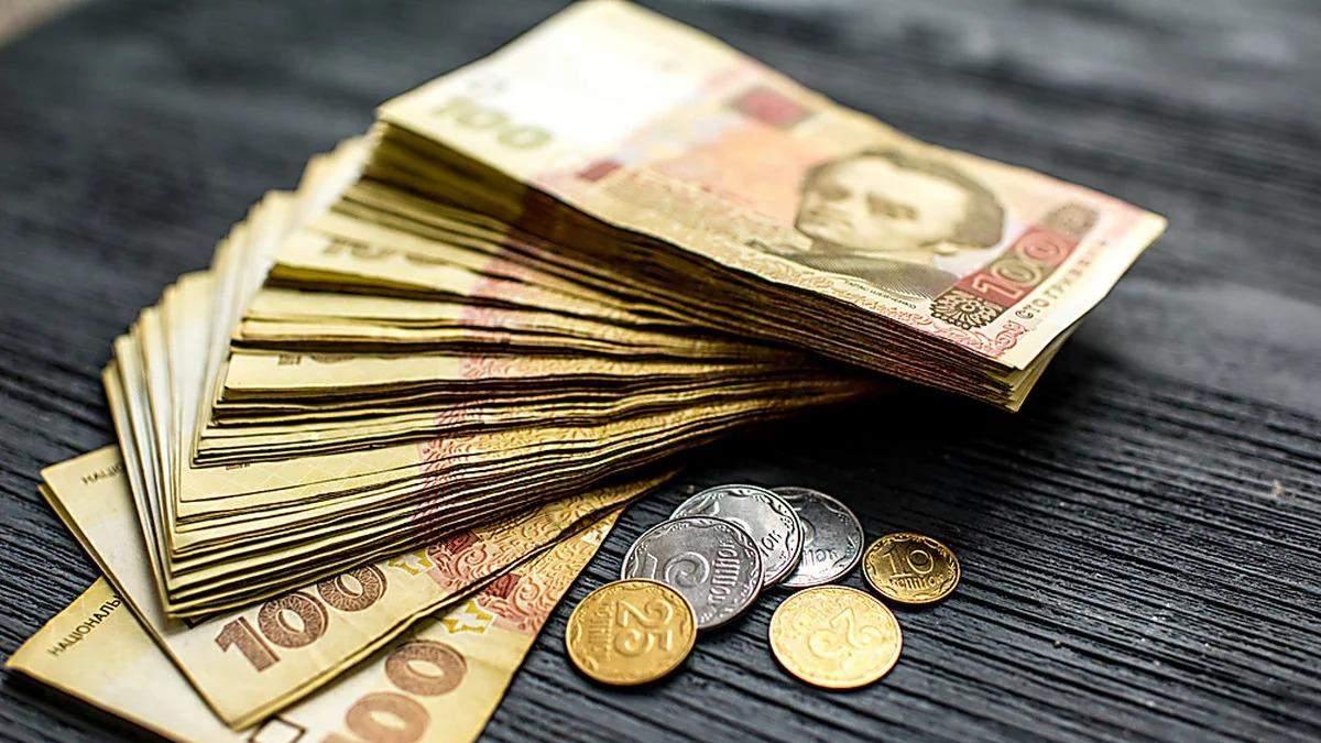 Курс гривны, цены, зарплаты, ВВП в 2020-2021: прогноз в Украине