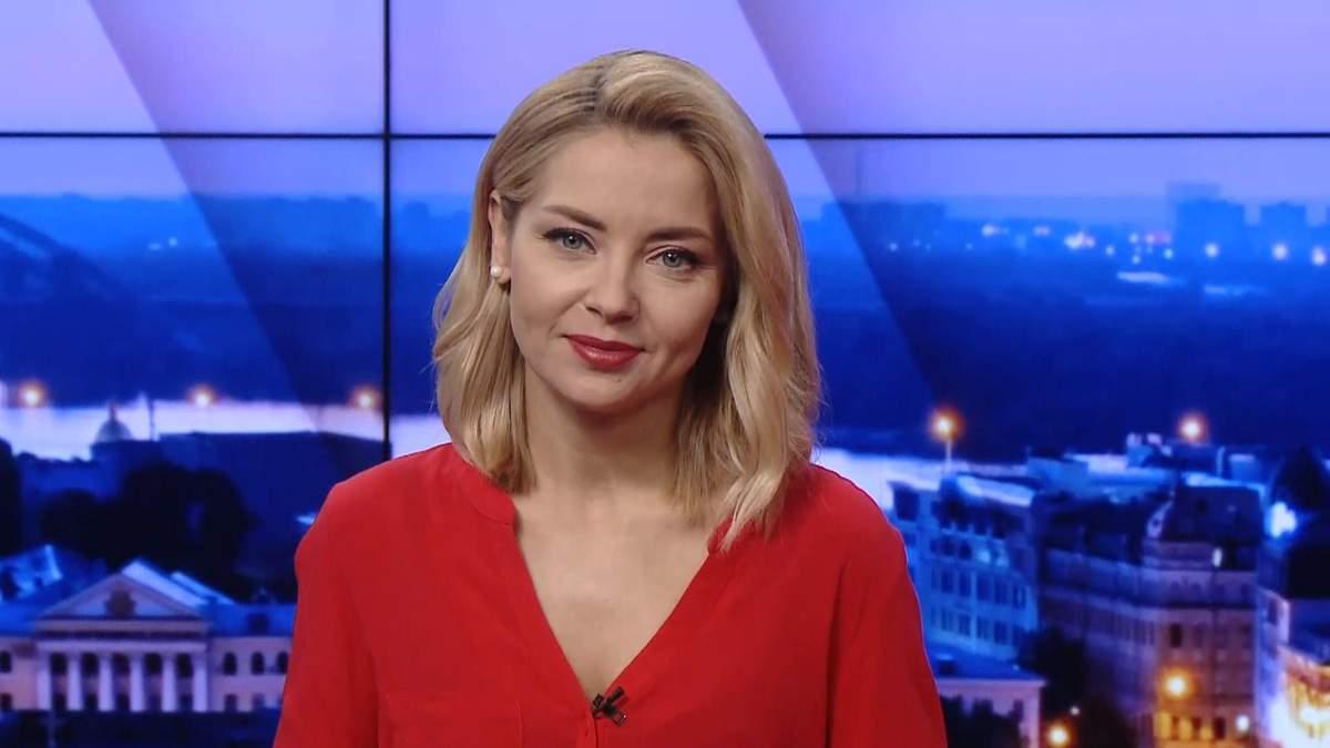 Підсумковий випуск новин за 22:00: COVID-19 та економіка України. Нова дорога навколо Києва