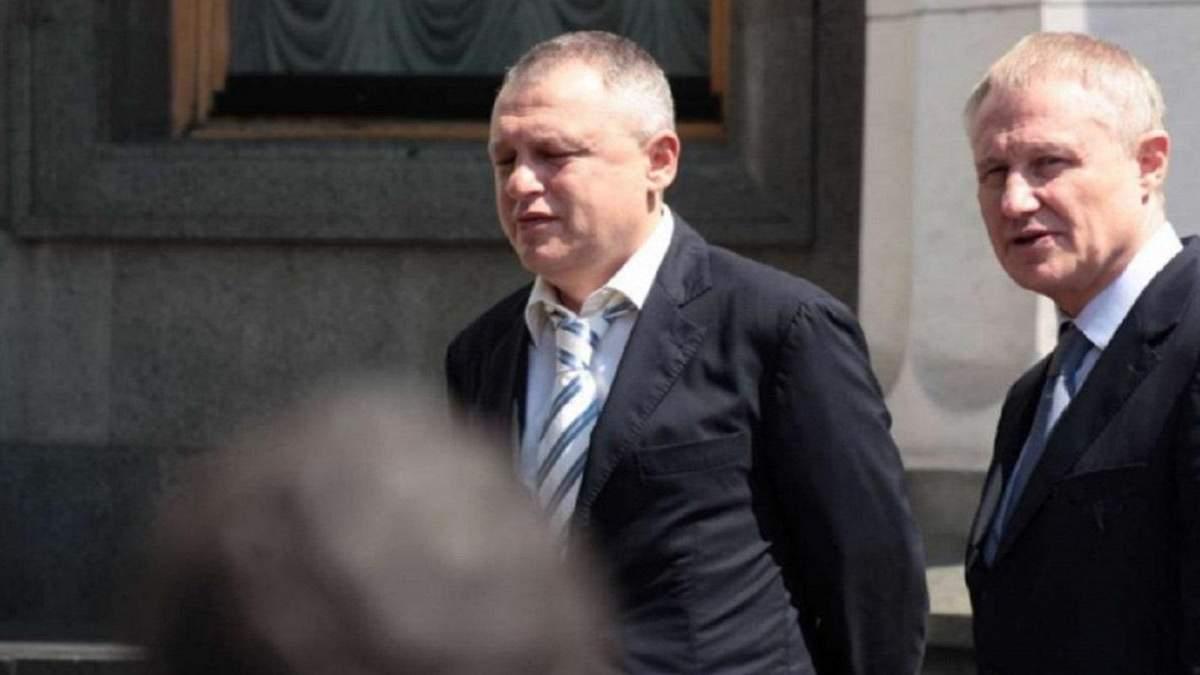 Пов'язані з Суркісами компанії хочуть відсудити в держави забезпечення позову на мільярди гривень