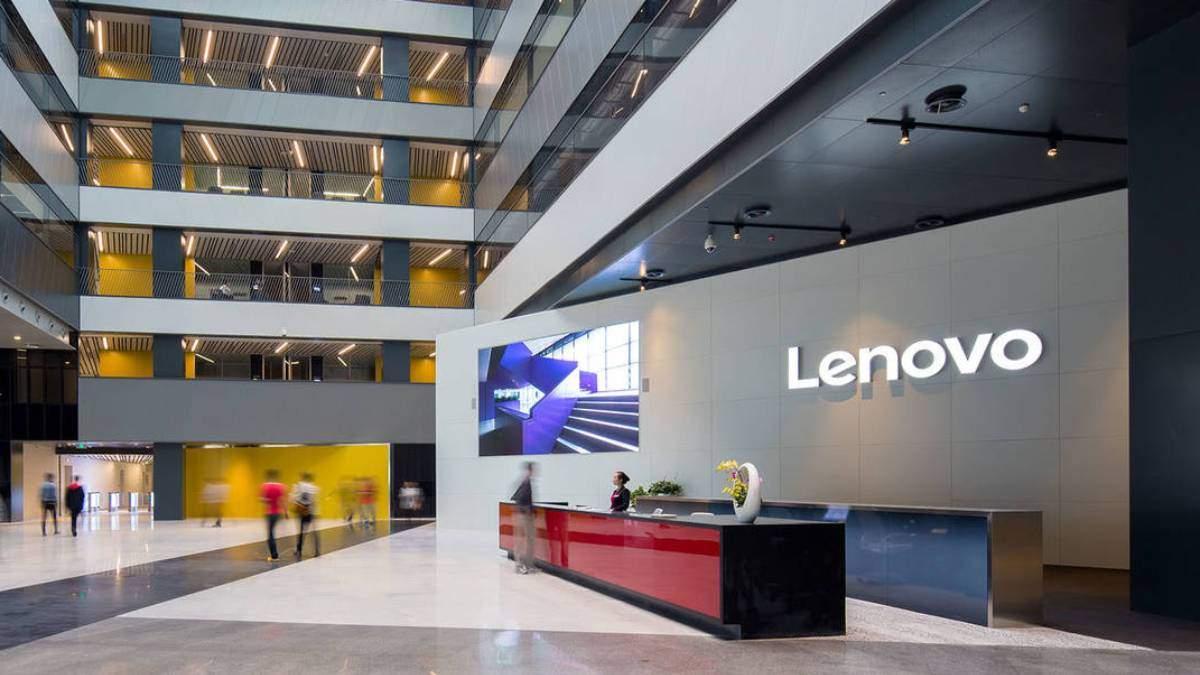 Lenovo відзвітувала про прибутки