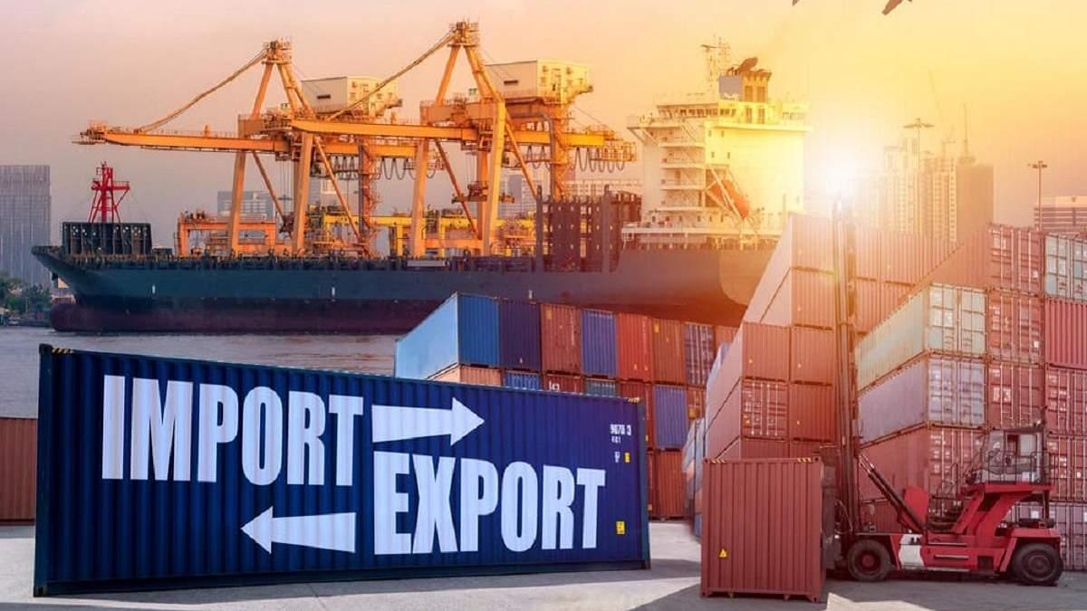Імпорт і експорт України у 2020 році: як змінилася зовнішня торгівля