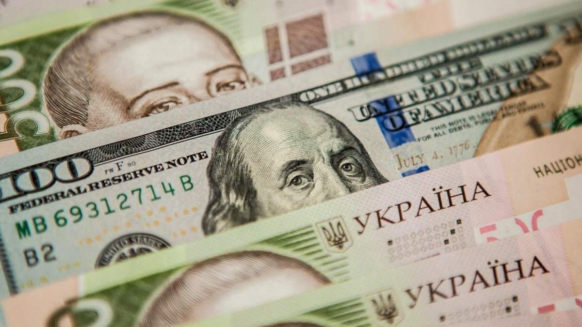 Чи опуститься гривня нижче 27: прогноз курсу валют на тиждень