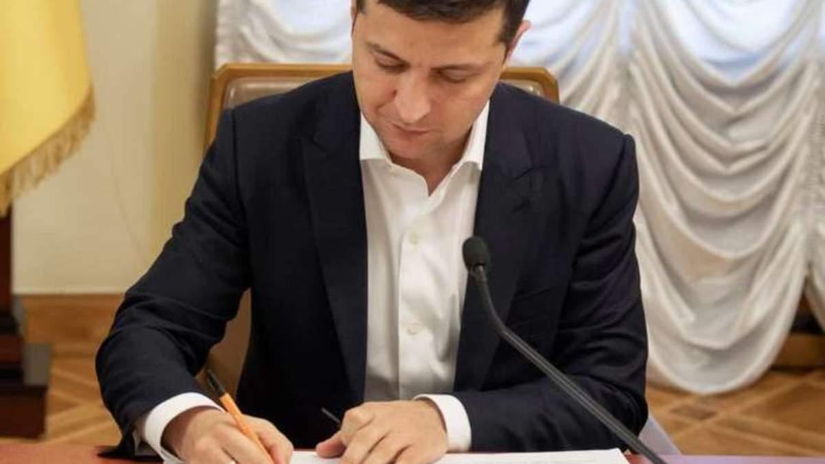 Зеленский ветировал закон о валютной ипотеке №3640