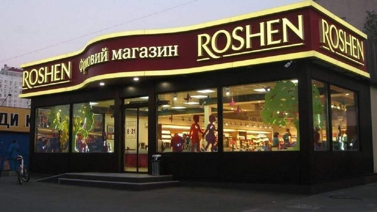 АМКУ відкрив справу проти Roshen: реакція компанії