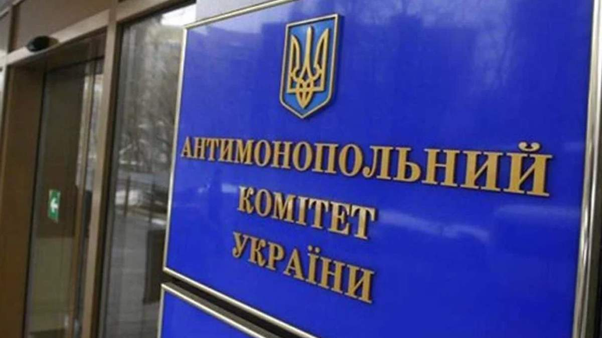Антимонопольная реформа может спасти экономику Украины, – адвокат