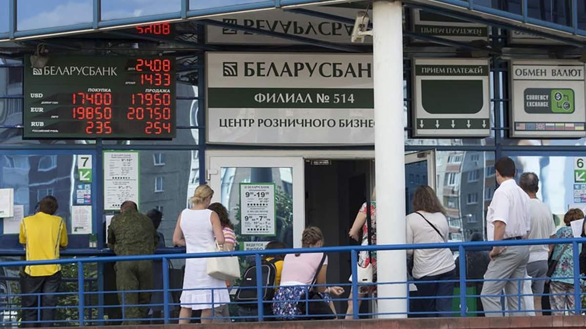 Білоруський рубль обвалився: біля обмінників натовпи людей, які скуповують долари