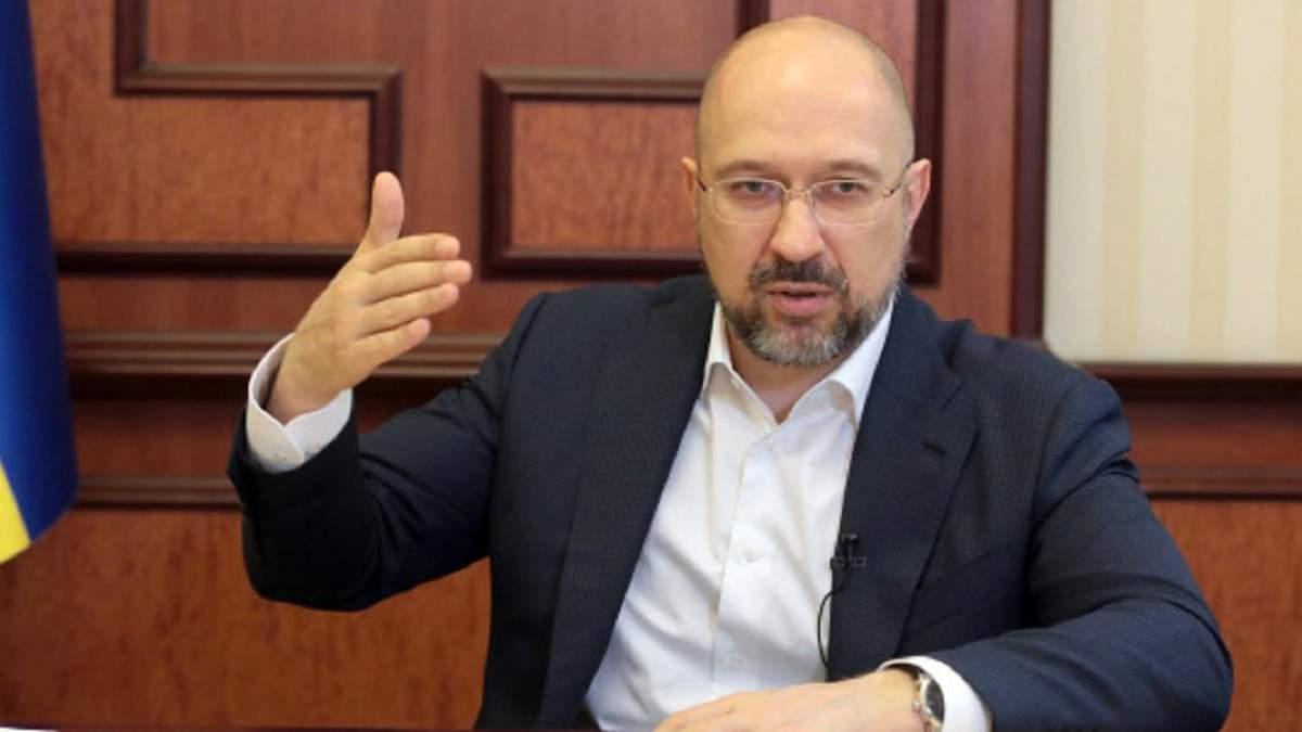"""Ніякої """"діри"""" немає, – Шмигаль про дефіцит держбюджету в 300 мільярдів гривень"""