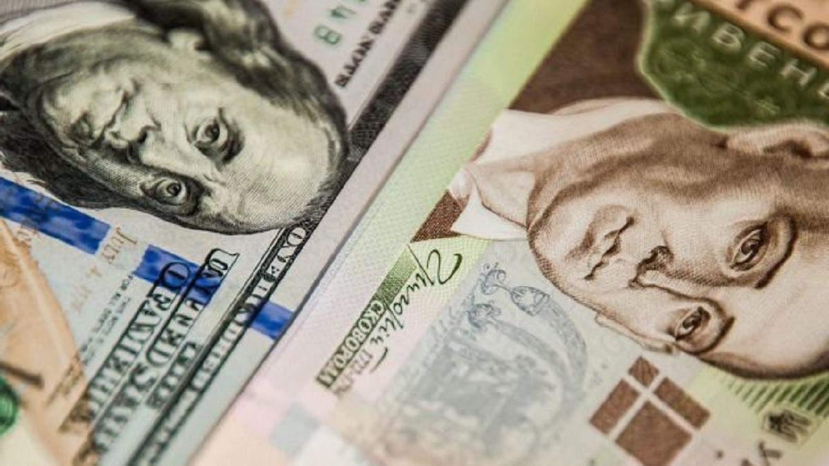 Прогноз курса валют 25-29 августа 2020: каким будет доллар, гривна