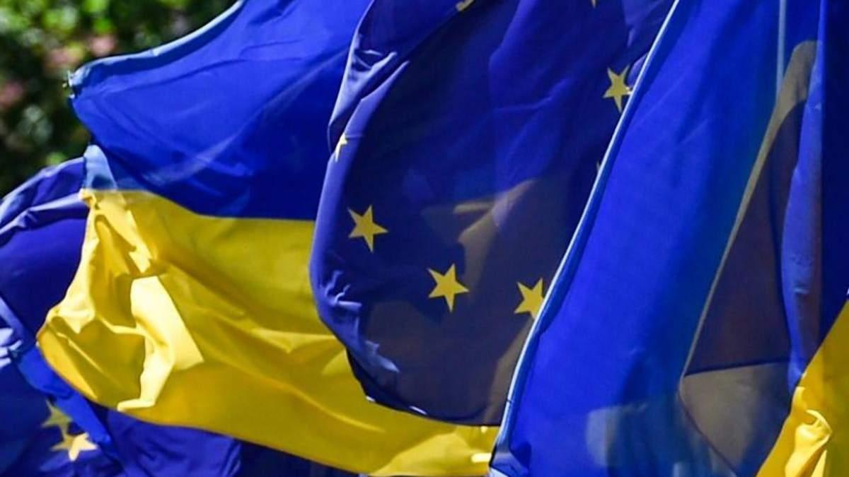 Украина получит 1,2 миллиарда евро кредита от Евросоюза: Рада ратифицировала соглашение