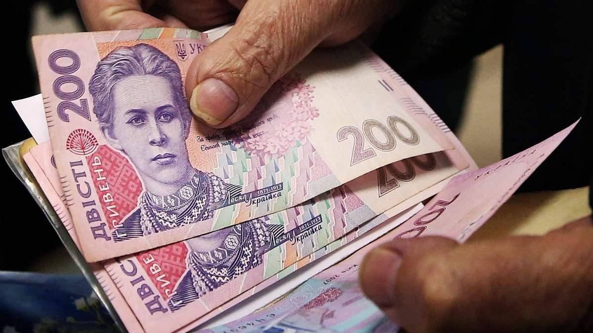 Пенсії, аліменти та соцвиплати 2021, Україна: розмір виплат