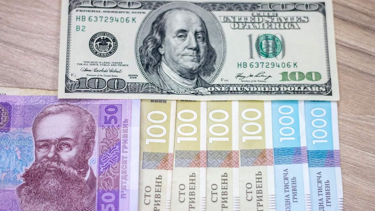 Курс долара, євро – курс валют НБУ на 26 серпня 2020